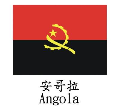 安哥拉-國旗