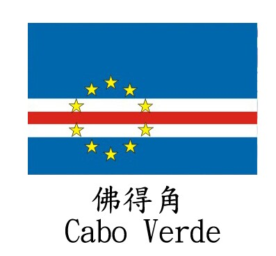 佛得角-國旗